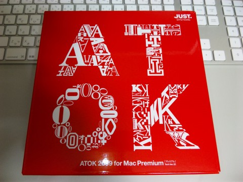ATOK 2009 for Mac Premium-1