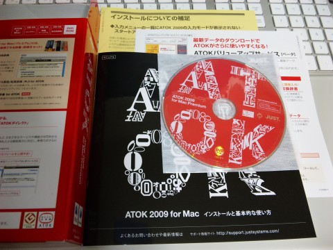 ATOK 2009 for Mac Premium-2