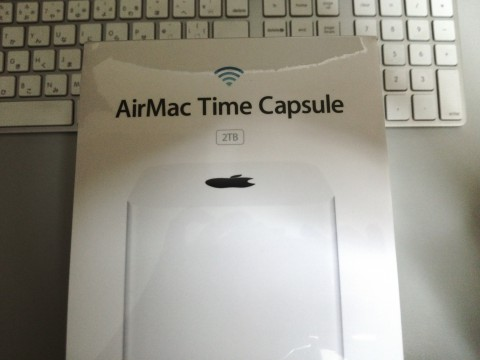 AirMac Time Capsule 2TB